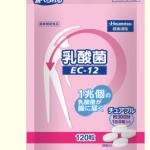 EC-12